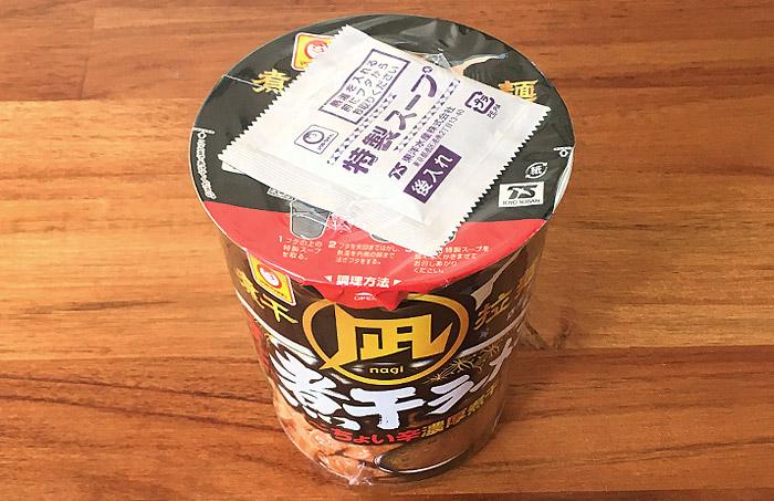 煮干拉麺 凪 すごい煮干ラーメン 食べてみました!煮干しの旨味を思う存分に楽しめる濃厚な一杯!
