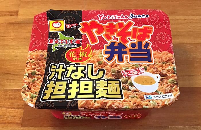 やきそば弁当 汁なし担担麺 食べてみました!練り胡麻のコクに花椒の痺れる辛みが美味しくマッチしたクセになる一杯!