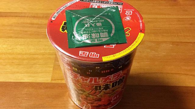 チャルメラ 大辛味噌 食べてみました!ラー油を利かせた辛味噌スープが美味い後味抜群な一杯!