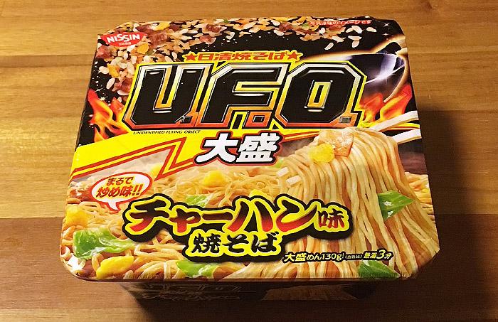 日清焼そばU.F.O.大盛 チャーハン味焼そば 食べてみました!油で炒めたような風味が香る食べ応え抜群な一杯!
