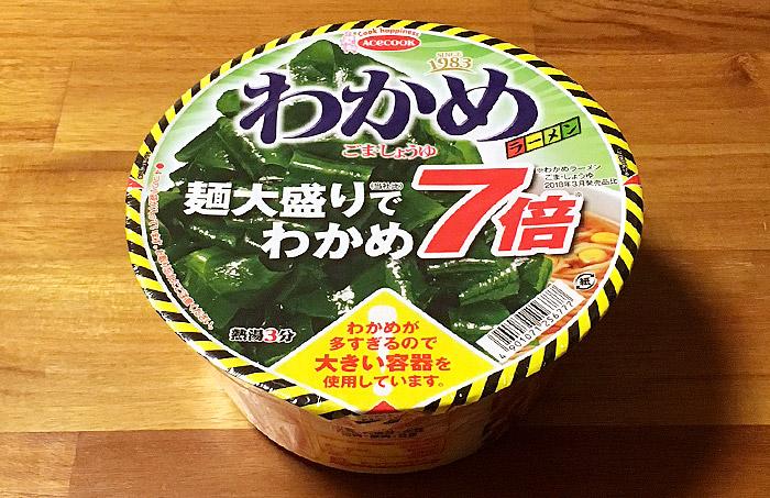 """わかめ7倍!!わかめラーメン麺大盛りでわかめ7倍 食べてみました!7倍もの""""わかめ""""が使用されたインパクトある一杯!"""