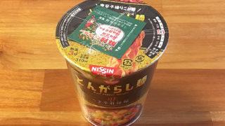 とんがらし麺 うま辛麻辣麺 食べてみました!花椒の痺れる辛みが利いた後味抜群な一杯!