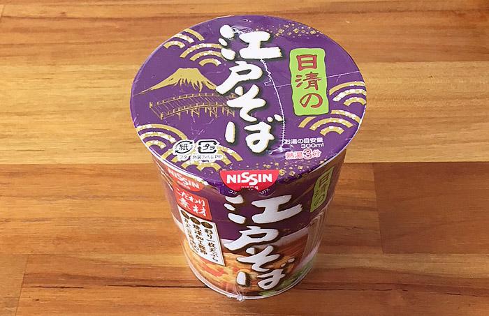 """日清の江戸そば 食べてみました!鰹ダシが利いた風味豊かなこだわりの""""江戸そば""""!"""