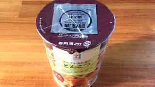 スープが決め手のとんこつ 食べてみました!豚骨の旨味が利いた風味豊かなセブンプレミアムの一杯!