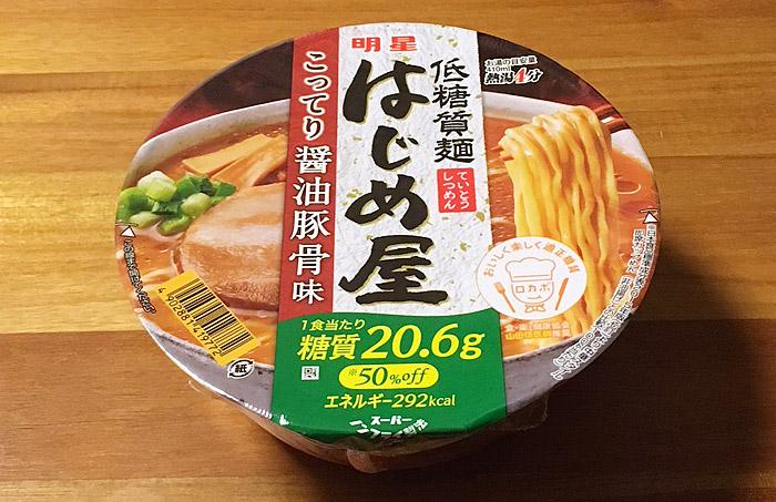 はじめ屋 こってり醤油豚骨味 食べてみました!豚骨の旨みを利かせた濃厚こってりな美味い一杯!