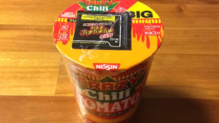 カップヌードル クレイジーチリチリ♪チリトマト ビッグ 食べてみました!辛さ20倍の超激辛チリトマト!