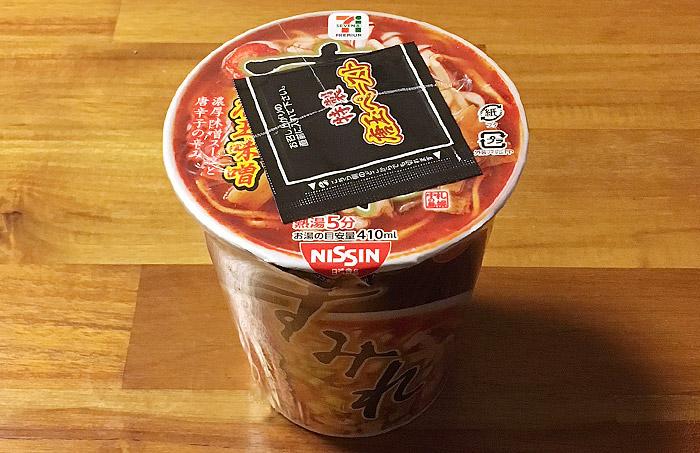 """すみれ 唐玉味噌 食べてみました!濃厚な""""すみれ""""の味噌スープに唐玉が加わった美味い一杯!"""
