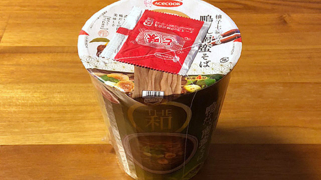 THE和 柚子七味香る 鴨だし南蛮そば 食べてみました!鴨だしの利いたつゆに柚子が香る上質な一杯!
