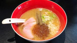 麺eiji(MEN-EIJI)に行ってきました!濃厚な魚介豚骨が人気の札幌ラーメン店!