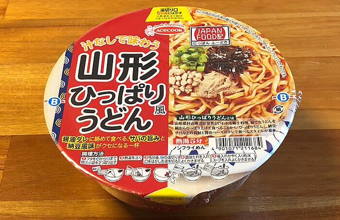 """JAPAN FOOD記 山形ひっぱり風うどん 食べてみました!山形の郷土料理""""ひっぱりうどん""""をアレンジした一杯!"""