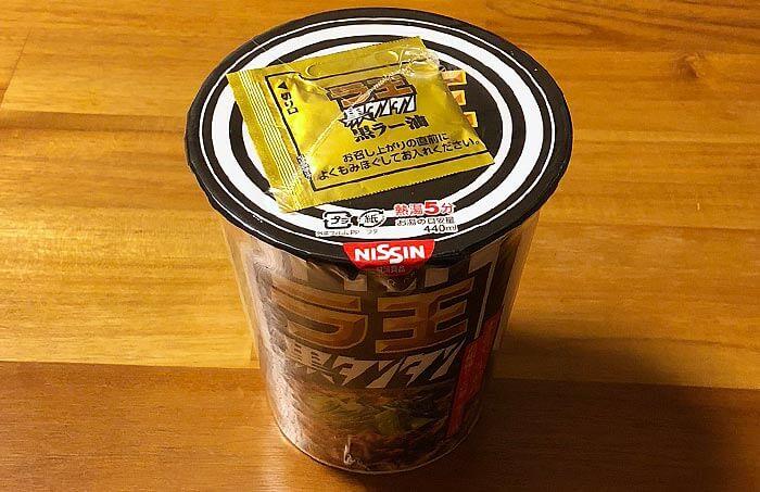 ラ王 黒タンタン 食べてみました!花椒を利かせた濃厚な担々スープが美味い一杯!