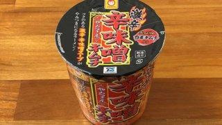 やみつき屋 激辛 辛味噌キムチ 食べてみました!辛さが増した旨辛なスープが美味い一杯!