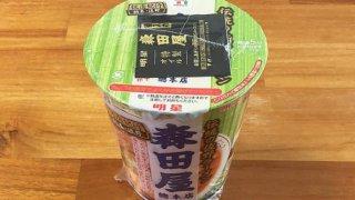 「森田屋」カップ麺!セブンプレミアム 銘店紀行 森田屋總本店 食べてみました!佐野ラーメン伝統の一杯!