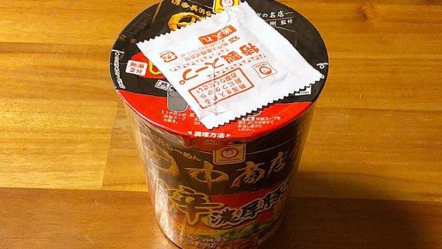 """田中商店 旨辛濃厚豚骨 食べてみました!濃厚な豚骨スープに""""赤オニ""""が再現された旨辛な一杯!"""