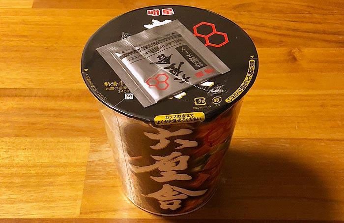 「六厘舎」のカップ麺!濃厚中華そば 背脂とんこつ醤油 食べてみました!背脂使用の濃厚な一杯!