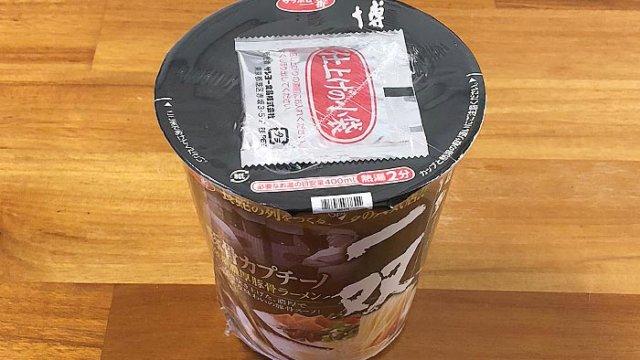 博多一双 豚骨カプチーノ 食べてみました!博多で行列必至の美味い一杯!