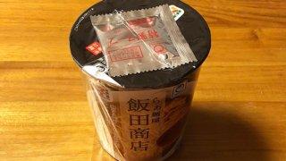 セブンプレミアム 飯田商店 醤油拉麺