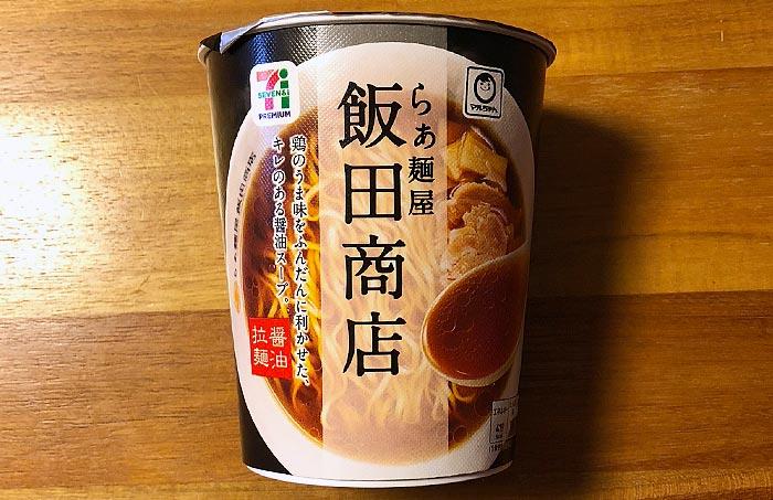 飯田商店 醤油拉麺 パッケージ