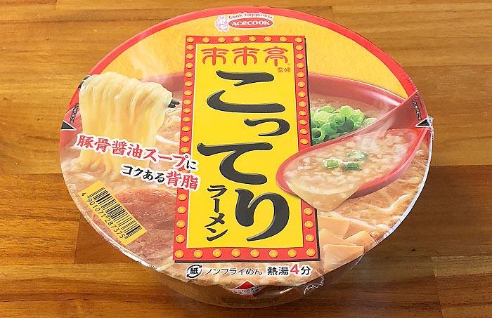 来来亭 こってりラーメン 食べてみました!背脂のコクがこってり感を引き立てる美味い一杯!