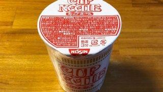 日清 カップヌードル 安定感のある味わいが楽しめる世界初のカップ麺!