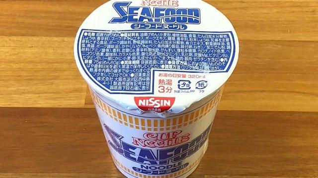 カップヌードル シーフードヌードル 食べてみました!シーフードの旨みが利いた白濁スープ