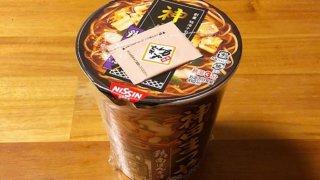 """神田まつや 鶏南ばんそば 食べてみました!老舗そば屋""""神田まつや""""監修の柚子風味香る一杯"""