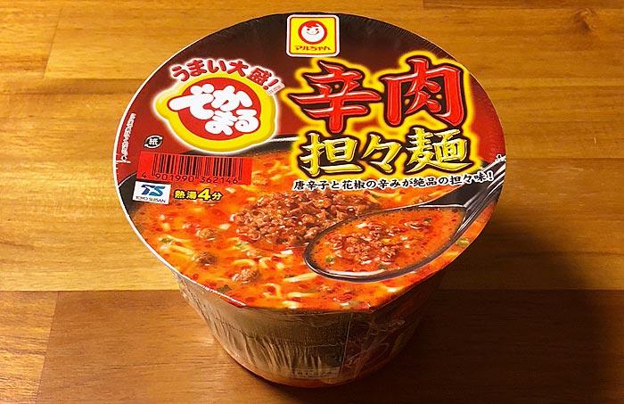 でかまる 辛肉担々麺 食べてみました!旨味引き立つ刺激的な一杯