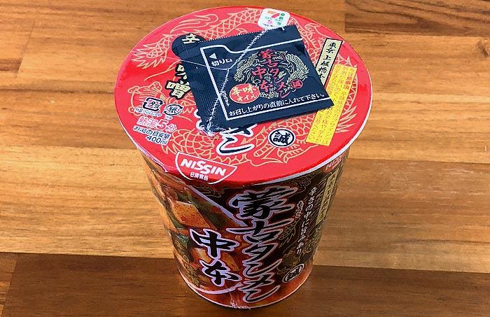 蒙古タンメン中本のカップ麺「辛旨味噌」食べてみました!辛みと旨味が楽しめる美味い一杯