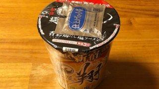 翔カップ麺!サッポロ一番 麺屋 翔 香彩鶏だし塩ラーメン 食べてみました!鶏・魚介の上品な一杯
