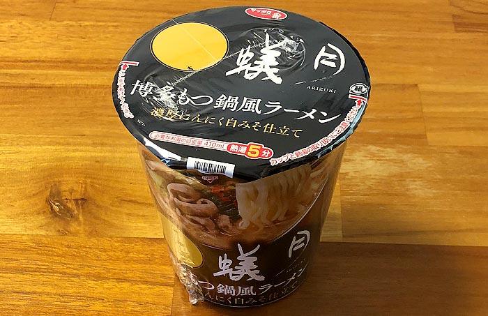 「蟻月」のカップ麺!博多もつ鍋風ラーメン 食べてみました!人気の看板メニューを再現