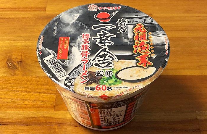 「一幸舎」のカップ麺!元祖泡系一幸舎監修 博多豚骨ラーメン 食べてみました!濃厚な豚骨が楽しめるこだわりの一杯