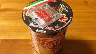 「ピザポテト」のカップ麺!カルビー ピザポテト味ヌードル 食べてみました!特徴をうまく再現したコク深い一杯