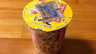 「楚辺」のカップ麺!沖縄そばの名店 楚辺(そべ)食べてみました!鰹ダシの利いたクセになる味わい