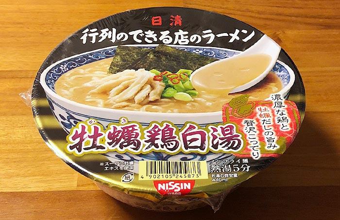 行列のできる店のラーメン 牡蠣鶏白湯!牡蠣エキスを使用した贅沢こってりな一杯