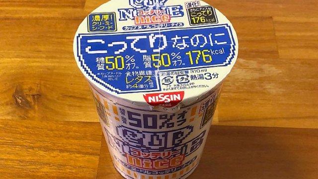カップヌードル コッテリーナイス 濃厚! クリーミーシーフード!まろやかな濃厚スープ