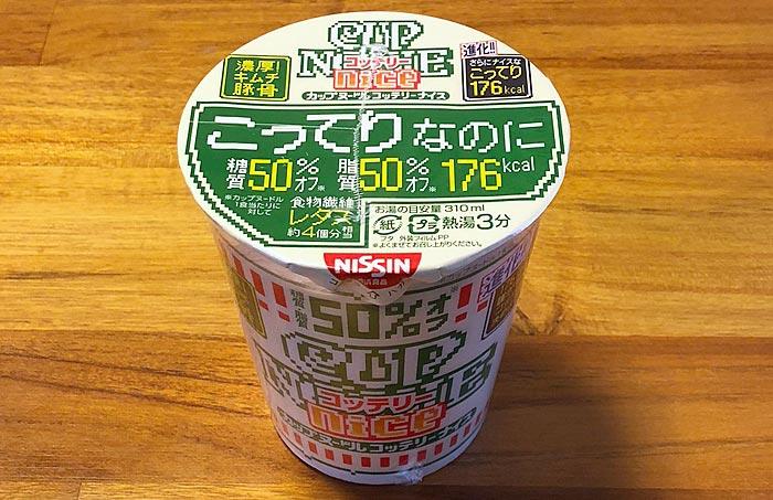 カップヌードル コッテリーナイス 濃厚! キムチ豚骨!クリーミーなピリ辛豚骨スープ