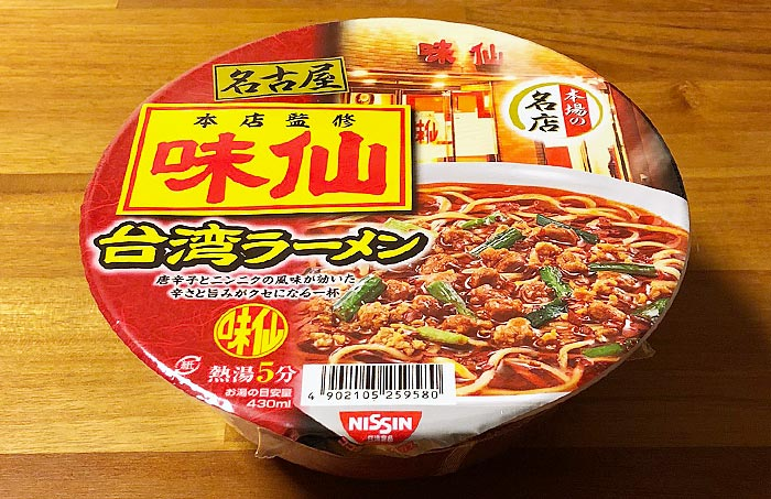 「味仙」のカップ麺!台湾ラーメン食べてみました!高品質どんぶりカップの本格的な味わい