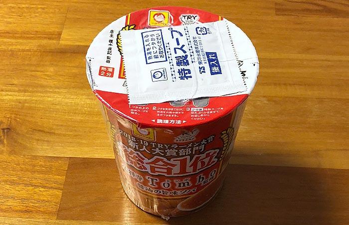 「Tombo」のカップ麺!吉祥寺 Tombo監修 醤油の旨味ソバ!旨味溢れる醤油ラーメン