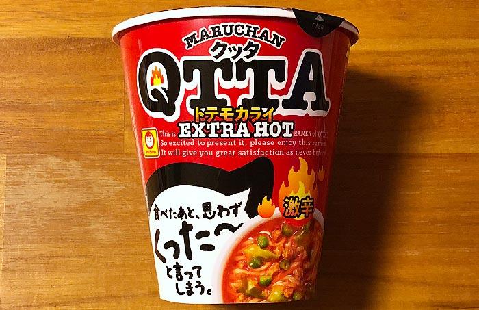 クッタ(QTTA)エクストラホット ラーメン パッケージ