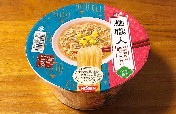 日清麺職人 台湾麺線風鰹とろみそば