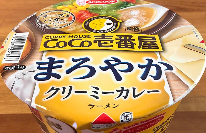CoCo壱番屋監修 まろやかクリーミーカレーラーメン パッケージ