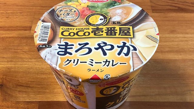 CoCo壱番屋監修 まろやかクリーミーカレーラーメン