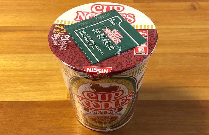 カップヌードル 蘭州牛肉麺