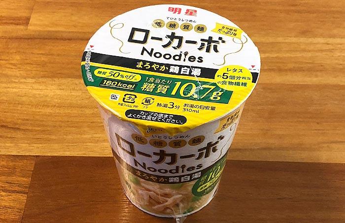 低糖質麺 ローカーボNoodles まろやか鶏白湯
