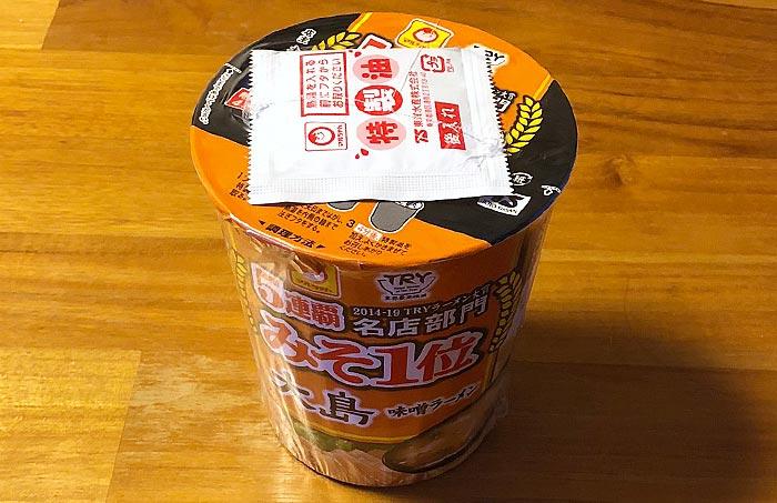 マルちゃん 大島 味噌ラーメン