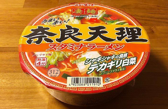 凄麺 奈良天理スタミナラーメン
