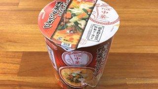 THE中華 ラー油を利かせた野菜タンメン