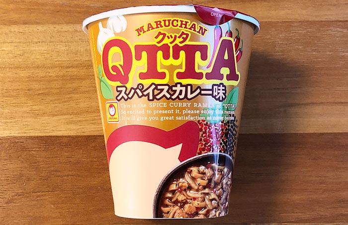 クッタ(QTTA)スパイスカレー味 パッケージ