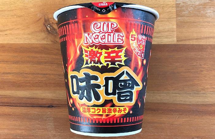 カップヌードル 激辛味噌 ビッグ パッケージ