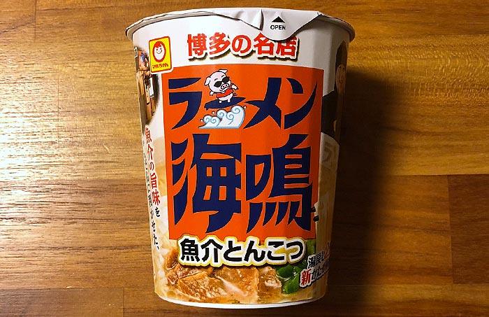 ラーメン海鳴 魚介とんこつ パッケージ